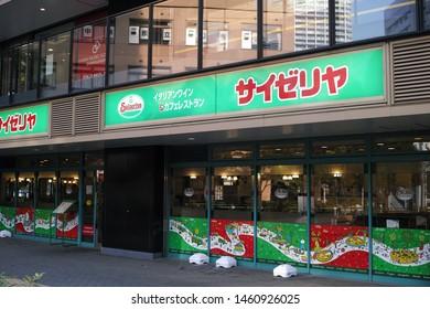 TOKYO / JULY 25, 2019: Saizeriya, casual Italian restaurant chain, Shinagawa district in Tokyo, Japan.