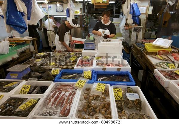 Tokyo July 4 Seafood Vendors Tsukiji Stock Photo (Edit Now) 80498872