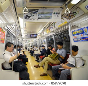 TOKYO - JULY 5: Interior of Oedo Line July 5, 2011 in Tokyo, Japan. The line is Tokyo's first linear motor metro line.