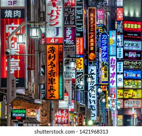 Tokyo - March 15, 2019 : Late night view of Colorful billboards at Kabukicho entertainment and Red Light district in Shinjuku Ward, Tokyo