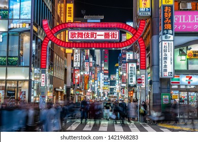 Tokyo - March 15, 2019 : Motion blured people walking through the entrance of Kabukicho entertainment and Red Light district in Shinjuku Ward, Tokyo