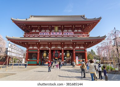 TOKYO - March 29 2015 : Many People walking around in Asakusa area neary Senso-ji Temple in Asakusa, Tokyo on March 29 2015.The Senso-ji Temple in Asakusa is the most famous temple