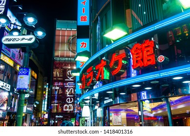 TOKYO - MAY 20 : Night view of Shibuya district in Tokyo Japan on May 20 2018.  Shibuya is one of Tokyo`s most colorful and busy districts