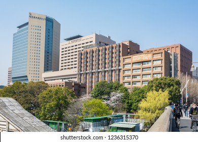 Tokyo Medical and Dental university view taken from  Hijiri bridge, Tokyo, Japan, 28th March 2018