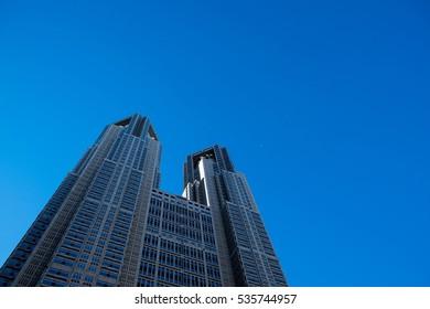 Tokyo Metropolitan Government Building , Japan