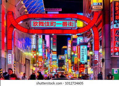 TOKYO - NOVEMBER 13: Billboards in Shinjuku's Kabuki-cho district November 13, 2014 in Tokyo, JP. The area is a nightlife district known as Sleepless Town.