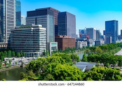 Tokyo Otemachi