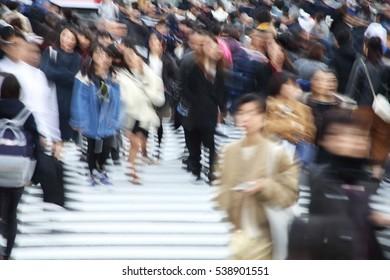 Tokyo people in Japan