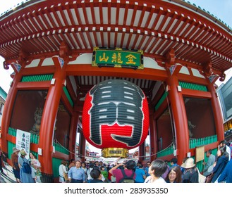 TOKYO, Sensoji Temple in Tokyo, Japan on May 23, 2015. It is the old temple in Tokyo in Asakusa area.