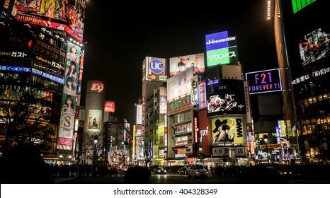 Tokyo, Shibuya. Mar 7, 2016. The shibuya district in Tokyo.