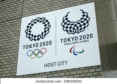 Tokyo Shinagawa - ku(ward) Office, Tokyo, Japan - May 12, 2018: Poster of  Tokyo 2020 Olympic Games and Paralympic Games.