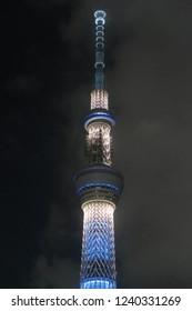 Tokyo Skytree, Sumida,Tokyo,Japan - JULY 2018: Night View of Tokyo Skytree highest radio tower in the world