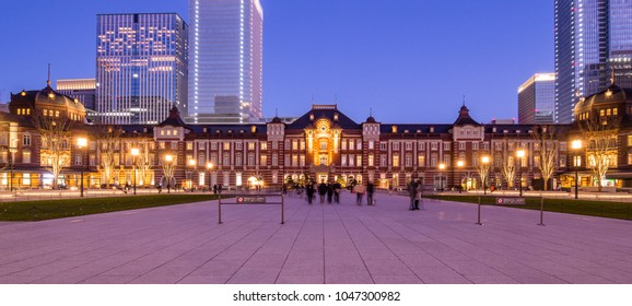 Tokyo station and business buildings at Magic Hour