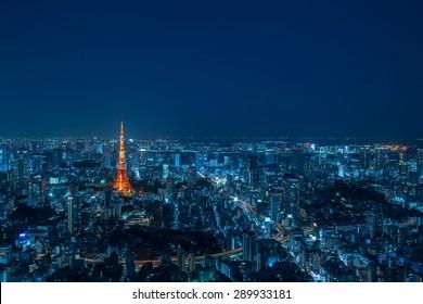 Tokyo Tower Cityscape at night May 2015