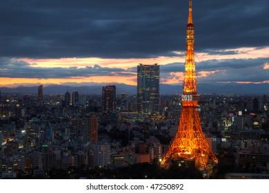 Tokyo Tower, Japan (HDR image)