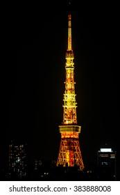 Tokyo tower at nightfall