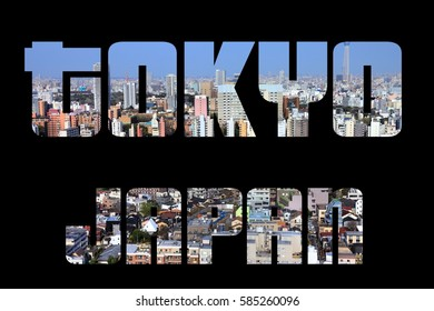 Tokyo word text - Japan city travel sign.