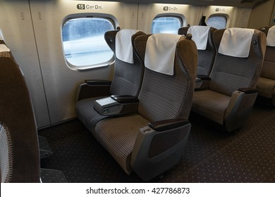 "TOKYO-APRIL 7,2016: Green seats of The N700A Series bullet (High-speed or Shinkansen) train. This Shinkansen train services as ""Nozomi(Hope)"" for Tokaido and Sanyo Shinkansen (Tokyo - Hakata route)."