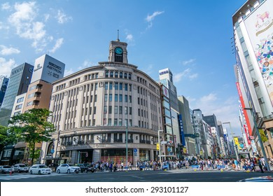 TOKYO,JAPAN - 10 May 2015 :Built in 1932, the clock tower of the Ginza Wako building is the symbol of the Ginza .Inside the building, jewelry and luxury items are sold.