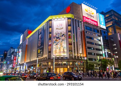 TOKYO,JAPAN - 10 May 2015 : The Ginza store of the Mitsukoshi department store chain was opened in 1930 .Mitsukoshi's history reaches back to the year 1673.