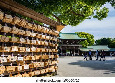 TOKYO,JAPAN - 11 May 2015: Meiji Shrine is a shrine dedicated to the deified spirits of Emperor Meiji and his consort, Empress Shoken. Located just beside the JR Yamanote Line's busy Harajuku Station.