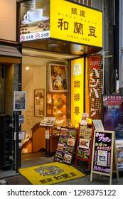 TOKYO,JAPAN - 24 November 2018: Ginza Ranzu is a long established coffee shop in Tokyo.