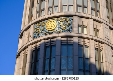 TOKYO,JAPAN -  24 November 2018 : Mitsukoshi Nihonbashi, became Japan's first department store and still stands in the district's center