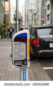TOKYO,JAPAN - 26 APRIL 2017 : Street parking with coin operated vending machines, Tokyo, Japan.