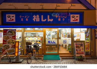 TOKYO,JAPAN - 3 May 2015: Ramen is offered in various types of restaurants and locations including izakaya drinking establishments, lunch cafeterias, karaoke halls, and amusement parks.