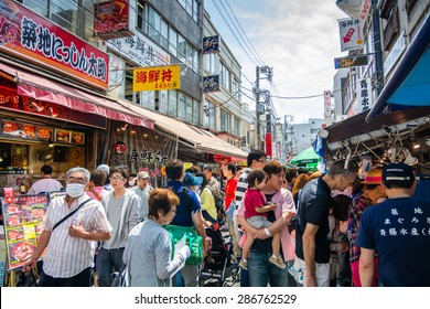 TOKYO,JAPAN - 5 May 2015 :An outer market of Tsukiji whose retail shops and restaurants carter to the public.