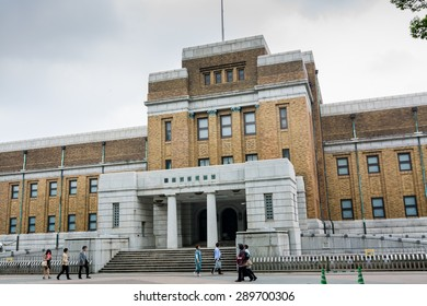 TOKYO,JAPAN - 9 May 2015 : National Museum of Nature and Science covers both science and natural history with hands-on physics and robotics experiments, an impressive collection of mounted animals