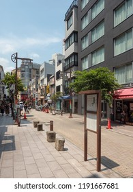 Tokyo/Japan - August 4 2018: Rokku-dori street, Asakusa district, Tokyo. Asakusa  is a district in Tokyo, Japan, famous for the Senso-ji, a Buddhist temple dedicated to the  bodhisattva Kannon.