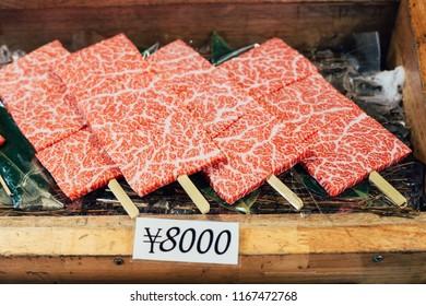 Tokyo,japan - August 8 2016: close-up shot premium WAGYU a Japanese beef cattle breed, A5 8000yen, at tsukiji market.