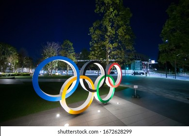 Tokyo/Japan February 27, 2020 The five ring symbol of the Olympic Games at Tokyo museum at night. Japan will host the Tokyo 2020 summer olympics and Paralympic.