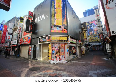 Tokyo/Japan - January 15 2018: street view in kabukicho area in tokyo. kabukicho is an entertainment and red-light district in Shinjuku, Tokyo