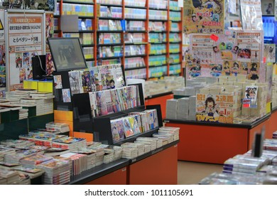Tokyo,Japan; January 18 2018:the comic book store in Akihabara, Tokyo. japanese comic in japan comic so call Manga, one of the japanese culture