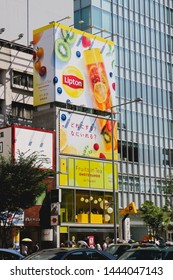 Tokyo/Japan- January 9th 2013: Lipton soft opening stores in the busy streets of Toyko