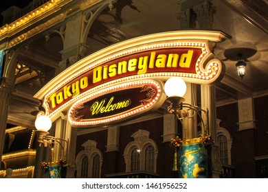 TOKYO/JAPAN - July 26, 2012 : This photo was taken in Tokyo Disneyland, Japan when we are back from there on the evening.