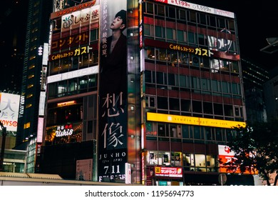 Tokyo,Japan. July 4, 2018. very beautiful view of japan city at night with the colorful or light from the advertising board on the building at night