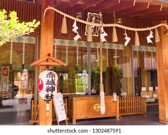 Tokyo,Japan ,June,7, 2017:Kagurazaka is an area with many old Japanese shops.
