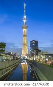 TOKYO,JAPAN - MAY 25 ,2013 : The Tokyo Skytree is a new television broadcasting tower and landmark of Tokyo. It is the centerpiece of the Tokyo Skytree Town in the Sumida City Ward.