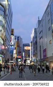 Tokyo,Japan - May 27 :Twilight shot of Akihabara shopping area in Tokyo on May 27, 2014. Akihabara is one of best electronics shopping destination in Tokyo.