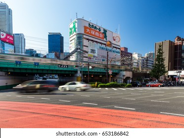 TOKYO,JAPAN - OCTOBER 24,2016:Pedestrians walking and shopping at shinjuku district on holiday.Shinjuku  is a special ward in Tokyo, Japan.