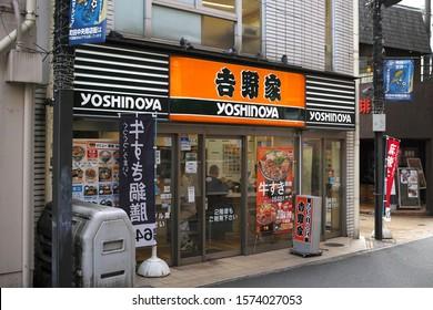 TOKYO/JAPAN - OCTOBER 27, 2019: Yoshinoya beef bowl (Gyudon in Japanese language) restaurant near Machida railway ststion.
