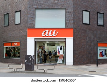 Tokyo/Japan - SEPTEMBER 14, 2019: au mobile phone shop. au is the second largest cellular phone carrier and is a group company of KDDI Corporation. The brand au is written in small letters.
