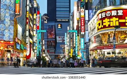 Tokyo/Japan, Shinjuku. 5/1/2018. A beautiful photograph of the Kabukicho street taken in Shinjuku, Tokyo Japan.