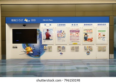 Tokyo,Japan-January 17,2018: Information on CIQ is displayed at Haneda Airport International Passenger Terminal