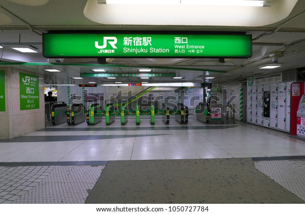 Tokyo,Japan-March 17, 2018: Shinjuku station is the busiest station in the world, but the ticket wicket is quiet early in the Saturday morning.