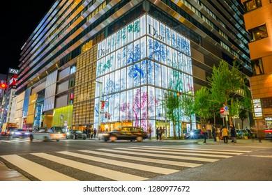TOKYO,JAPAN-NOV 20,2018:Christian Dior Omotesando Building. Modern architecture of Tokyo