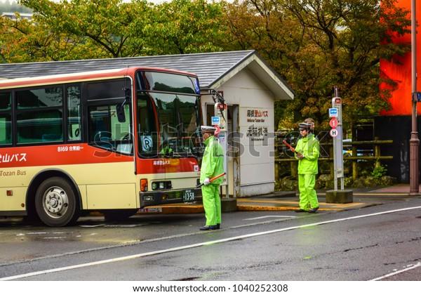 Tokyojapannovember 92016 Transportation Officer Japan
